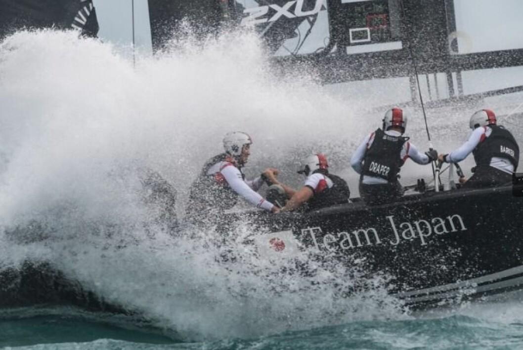 Softbank Team Japan på offensiven