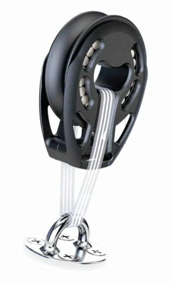 STERKT: Endumax-fiber blir brukt i LOOPx-tapen fra PROtect, en tape sterk nok til å bruke som alternativ til sjakkel.
