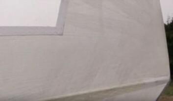 STØPT: Seilet er bygget opp av lag på lag med fiber som er limt sammen uten bruk av film.
