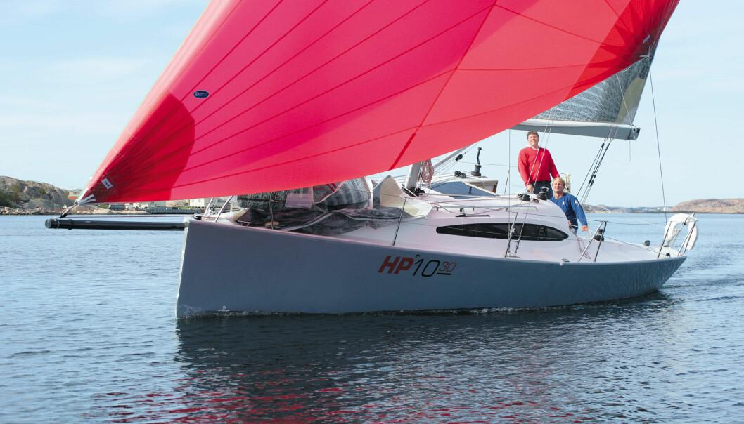 HP1030: HP1030 er en ekte «racer-cruiser» med et stort fartspotensiale.