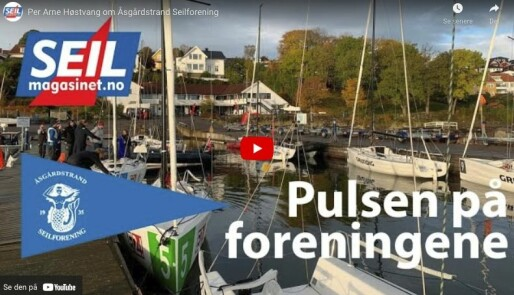 Åsgårdstrand, i skillet mellom indre og ytre Oslofjord